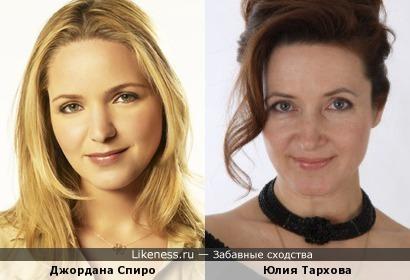 Джордана Спиро и Юлия Тархова