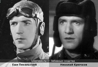 Ежи Пихельский и Николай Крючков