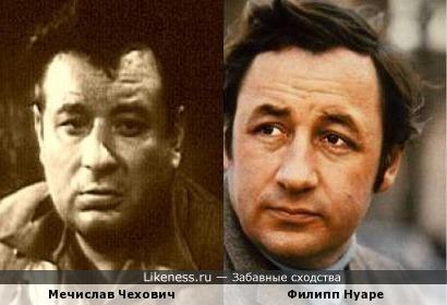 Мечислав Чехович и Филипп Нуаре