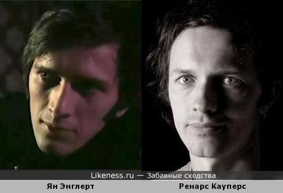 Ян Энглерт и Ренарс Кауперс