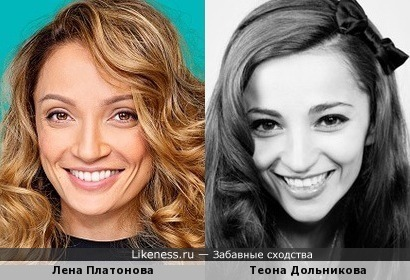Лена Платонова и Теона Дольникова