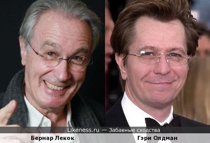 Бернар Лекок и Гэри Олдман