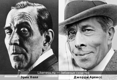 Эрик Хелл и Джордж Арлисс