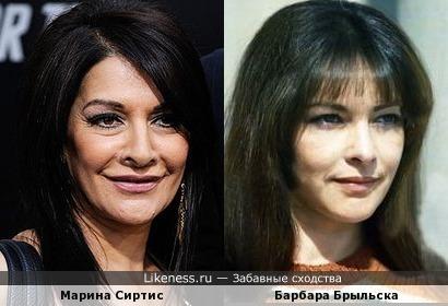 Марина Сиртис и Барбара Брыльска