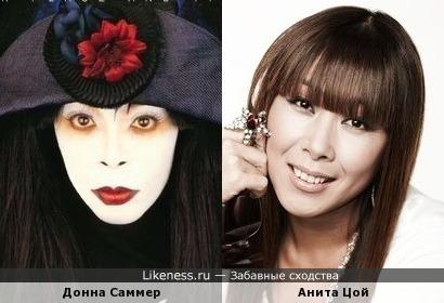 Донна Саммер и Анита Цой