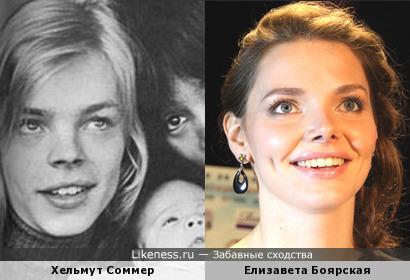 Хельмут Соммер (бывший муж Донны Саммер) и Елизавета Боярская