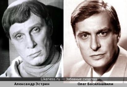 Александр Эстрин и Олег Басилашвили