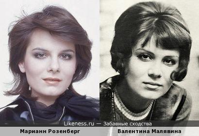 Марианн Розенберг и Валентина Малявина