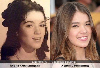 Алена Хмельницкая и Хейли Стейнфилд