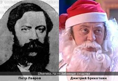 Петр Лавров и Дмитрий Брекоткин