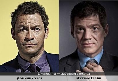 Доминик Уэст и Мэттью Глэйв