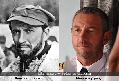 Кшиштоф Хамец и Максим Дрозд