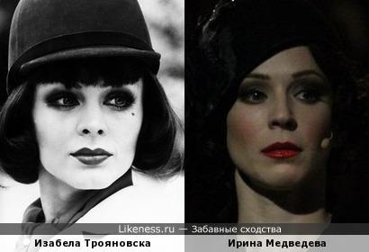 Изабела Трояновска и Ирина Медведева