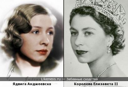 Ядвига Анджеевска и Елизавета II