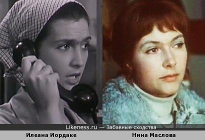 Илеана Иордаке и Нина Маслова
