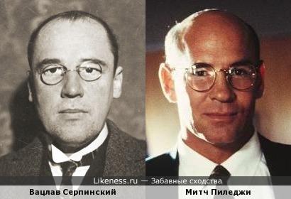Вацлав Серпинский и Митч Пиледжи