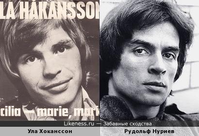 Ула Хоканссон и Рудольф Нуриев
