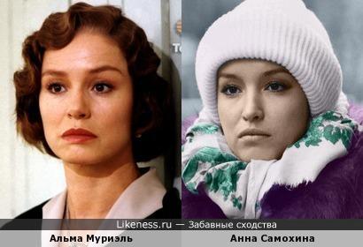 Альма Муриэль и Анна Самохина