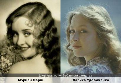 Мэриэн Марш и Лариса Удовиченко
