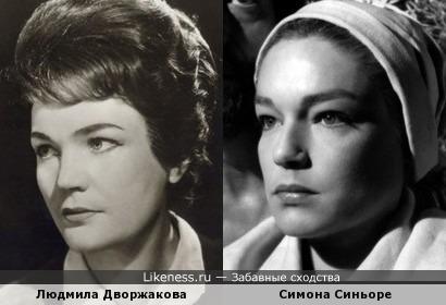 Людмила Дворжакова и Симона Синьоре