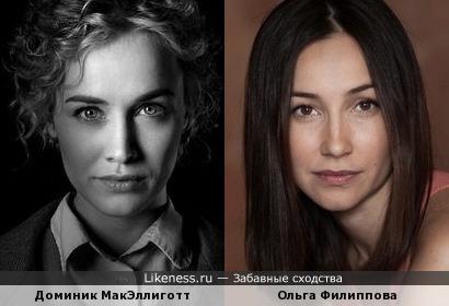 Доминик МакЭллиготт и Ольга Филиппова