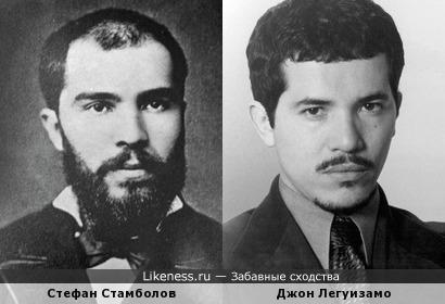 Стефан Стамболов и Джон Легуизамо