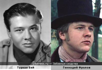 Турхан Бей и Геннадий Фролов