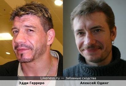 Эдди Герреро и Алексей Одинг