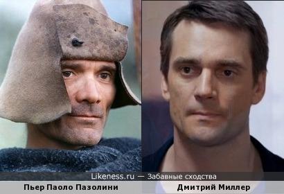 Пьер Паоло Пазолини и Дмитрий Миллер