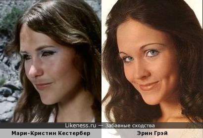 Мари-Кристин Кестербер и Эрин Грэй