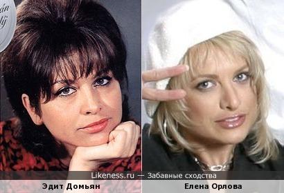 Эдит Домьян и Елена Орлова