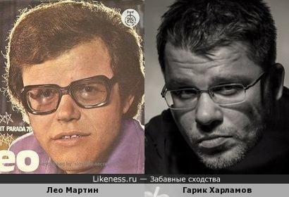 Лео Мартин и Гарик Харламов