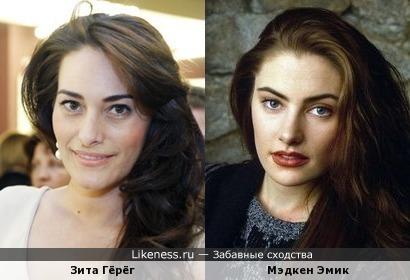 Зита Гёрёг и Мэдкен Эмик
