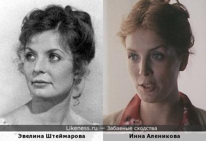 Эвелина Штеймарова и Инна Аленикова