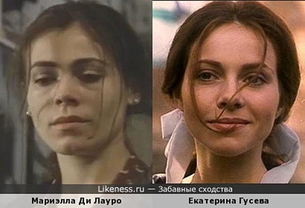 Мариэлла Ди Лауро и Екатерина Гусева