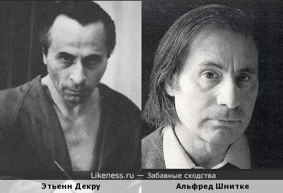 Этьенн Декру и Альфред Шнитке