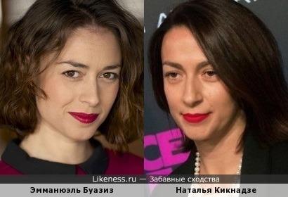 Эмманюэль Буазиз и Наталья Кикнадзе