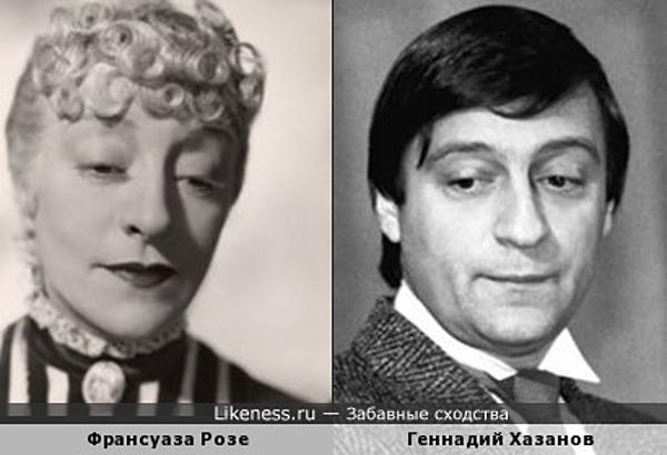 Франсуаза Розе и Геннадий Хазанов