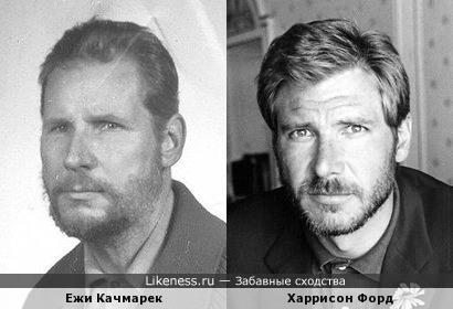 Ежи Качмарек и Харрисон Форд