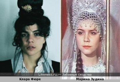 Клара Фюре и Марина Зудина