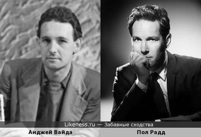 Анджей Вайда и Пол Радд