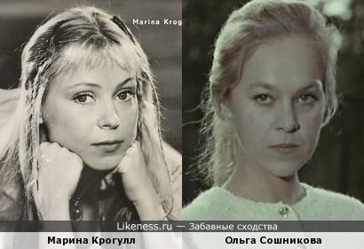 Марина Крогулл и Ольга Сошникова