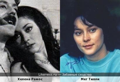 Хелена Рамос и Мег Тилли