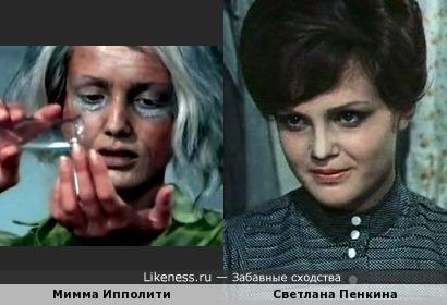 Мимма Ипполити и Светлана Пенкина