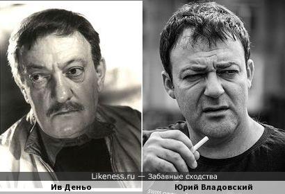 Ив Деньо и Юрий Владовский