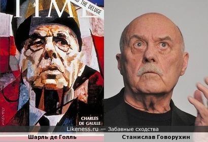 "Шарль де Голль на обложке ""Тайм"