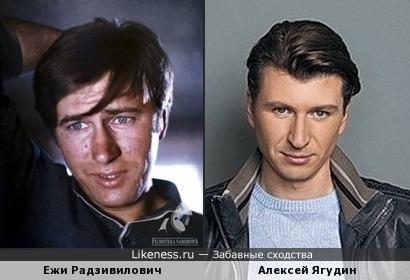 Ежи Радзивилович и Алексей Ягудин