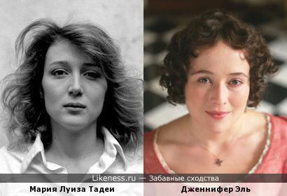 Мария Луиза Тадеи и Дженнифер Эль