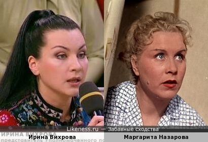 Ирина Вихрова (представитель Уполномоченного по правам человека) и Маргарита Назарова