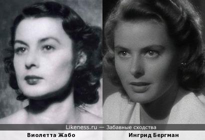Виолетта Жабо и Ингрид Бергман